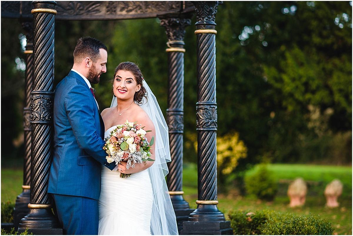 bride and groom at haughton hall